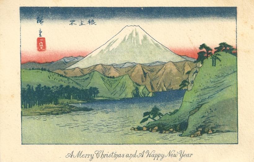 christmas tokyo 1945 2