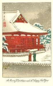 Tokyo Christmas 1945